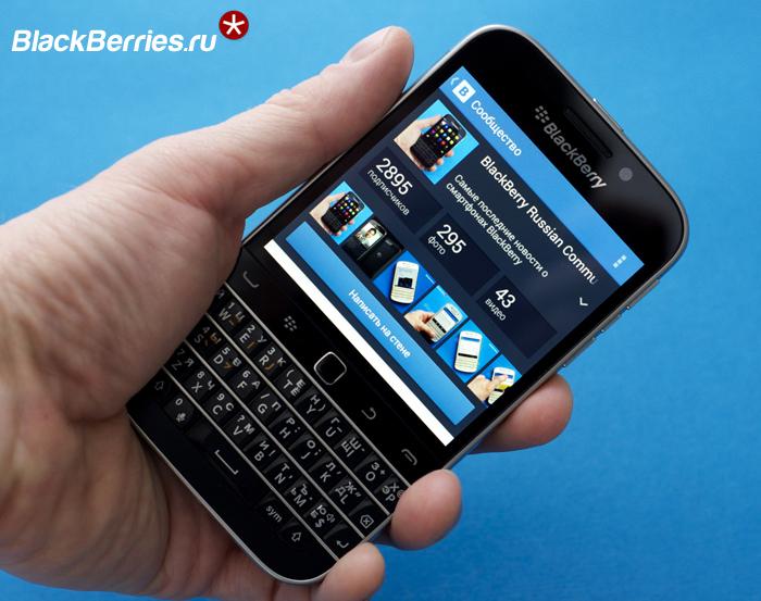 BlackBerry-Classic-VK
