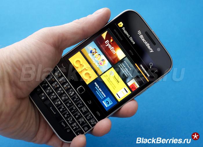 Прокачать BlackBerry Classic