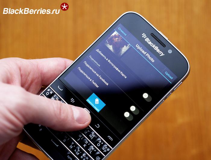 BlackBerry-Classic-iGrann-04