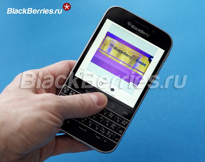 BlackBerry-Classic-iGrann-Blue