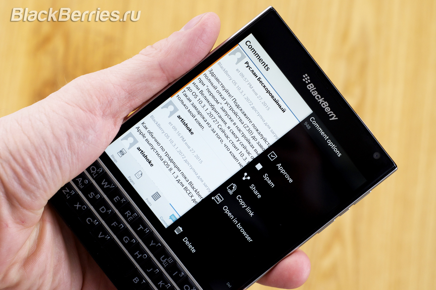BlackBerry-Passport-CutePress