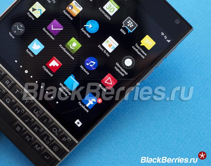 BlackBerry-Passport-Password-RU