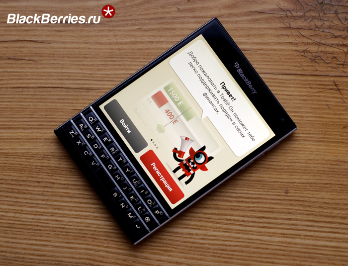 BlackBerry-Passport-Toshi
