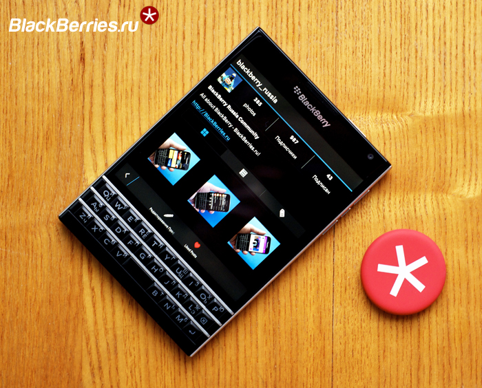 BlackBerry-Passport-iGrann-1