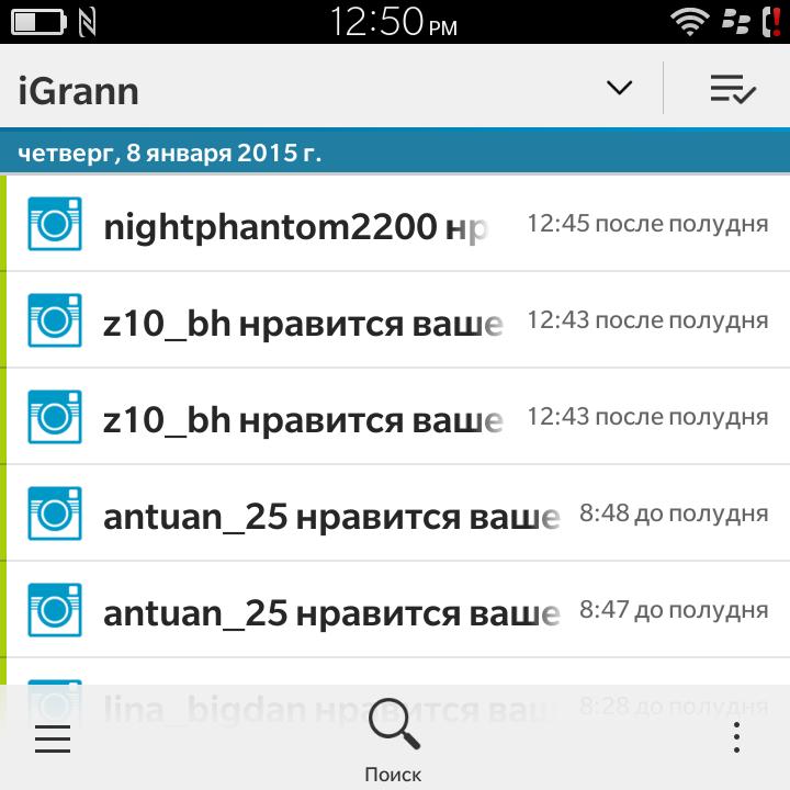 IMG_20150108_125030