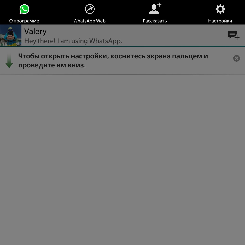IMG_20150122_002754