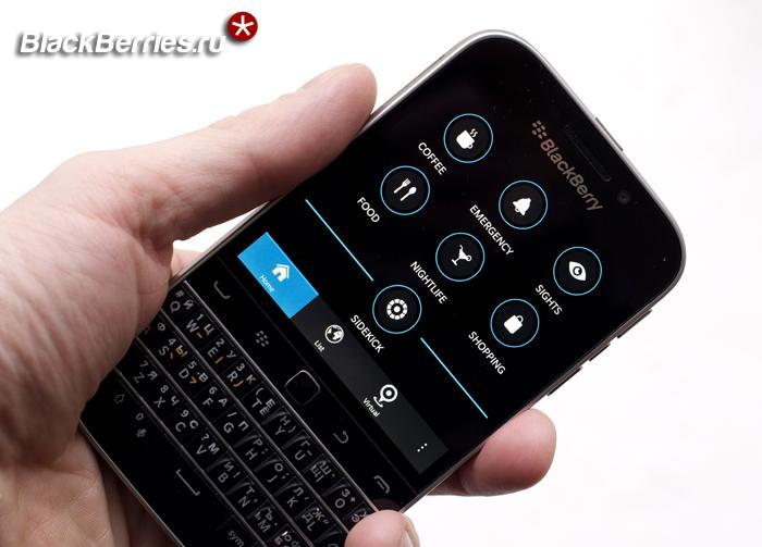 BlackBerry-Classic-ARKick