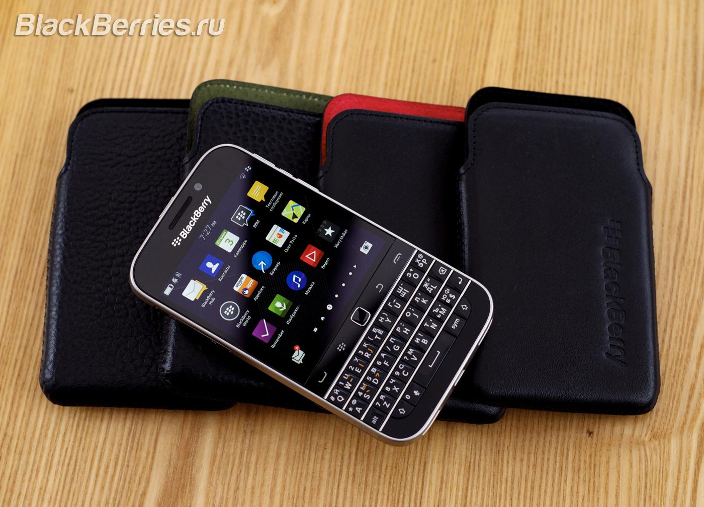 BlackBerry-Classic-Case-17