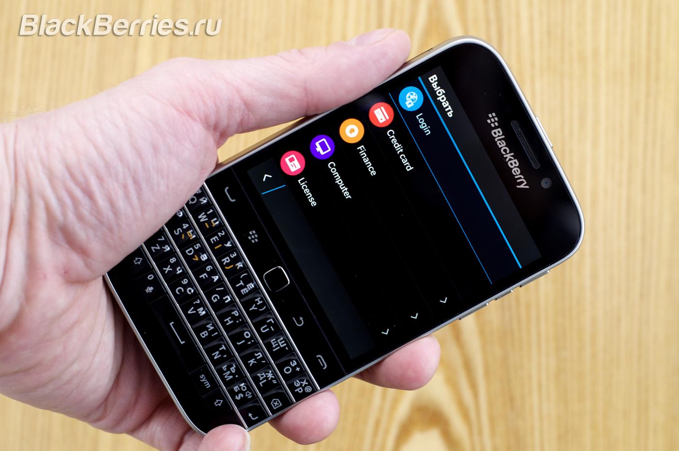 BlackBerry-Classic-Enpass