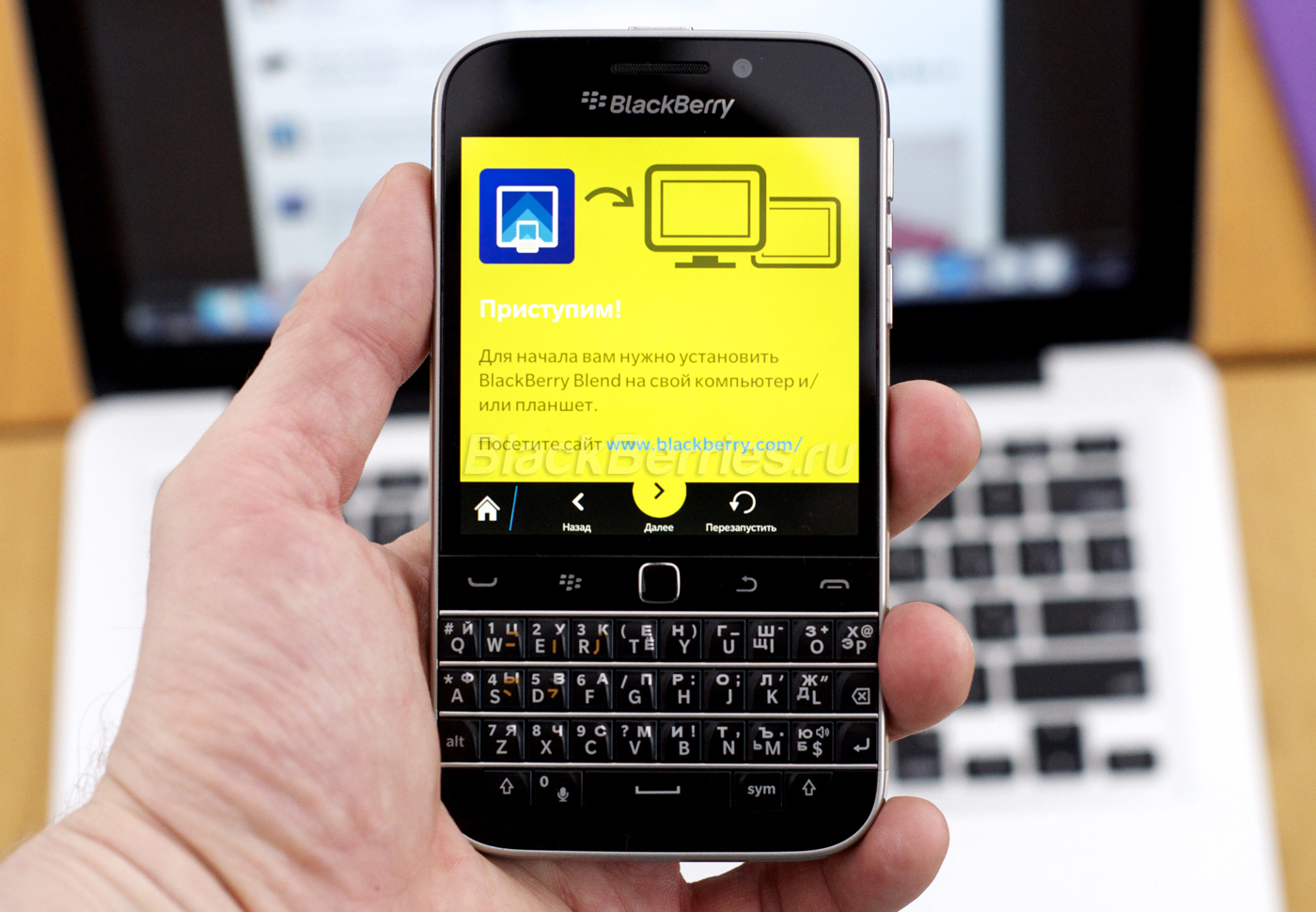 BlackBerry-Classic-Review-1
