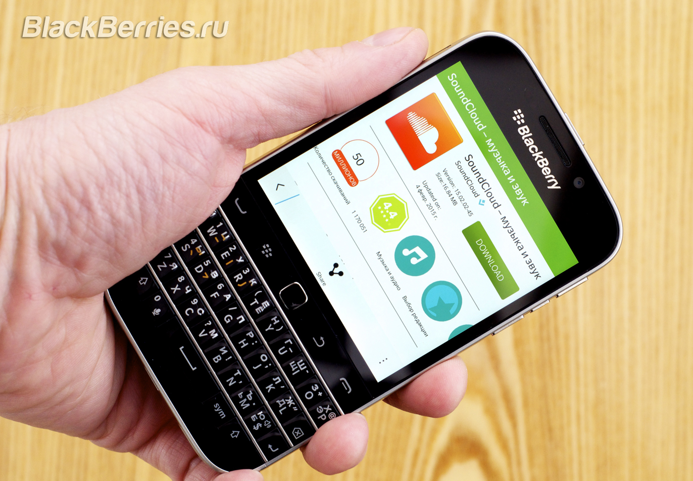 BlackBerry-Classic-Snap