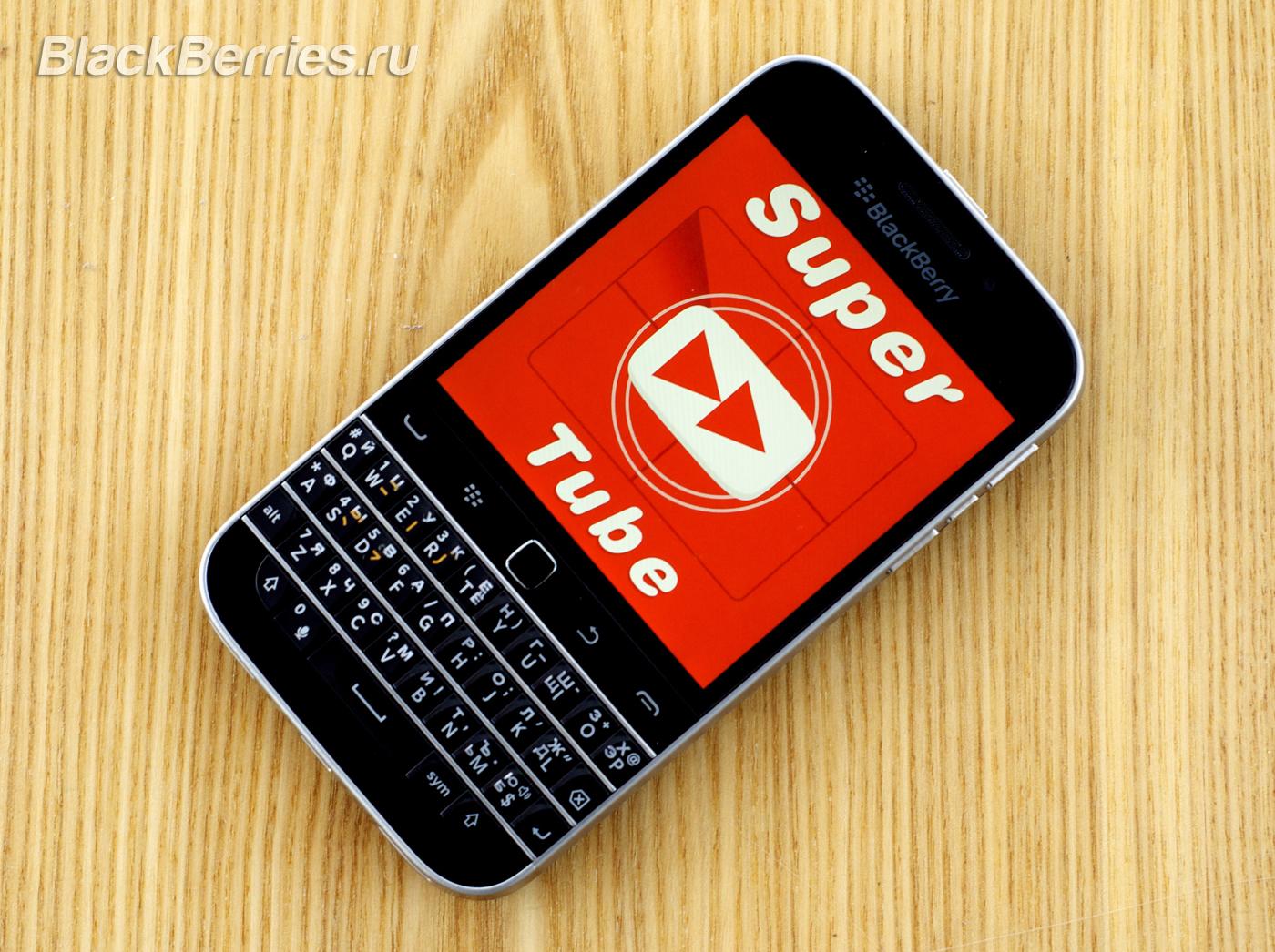 BlackBerry-Classic-SuperTube