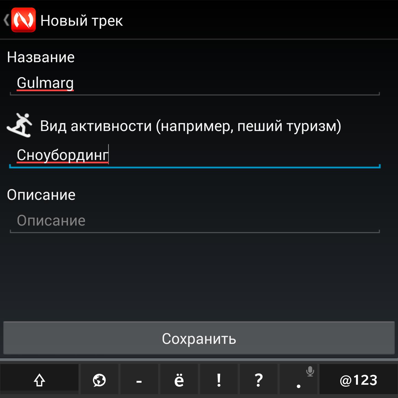 IMG_20150210_173333