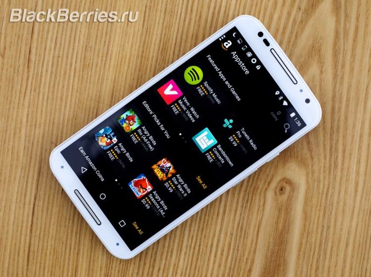 Moto-X-BBM-for-Android-04