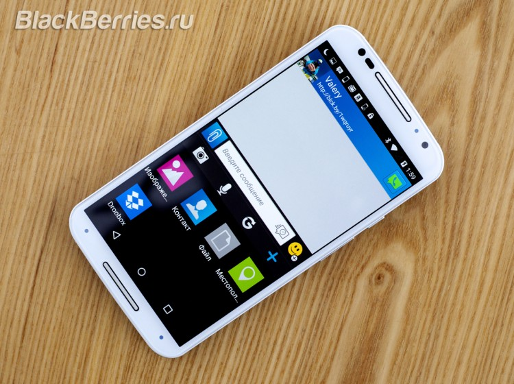 Moto-X-BBM-for-Android-09
