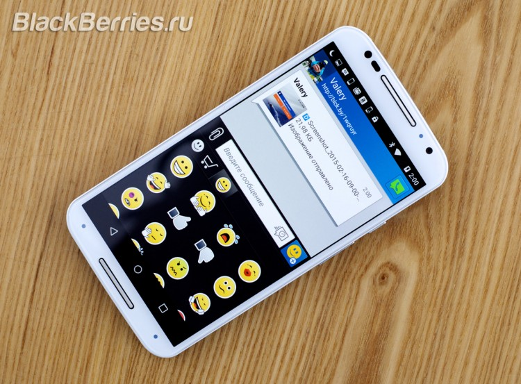 Moto-X-BBM-for-Android-10