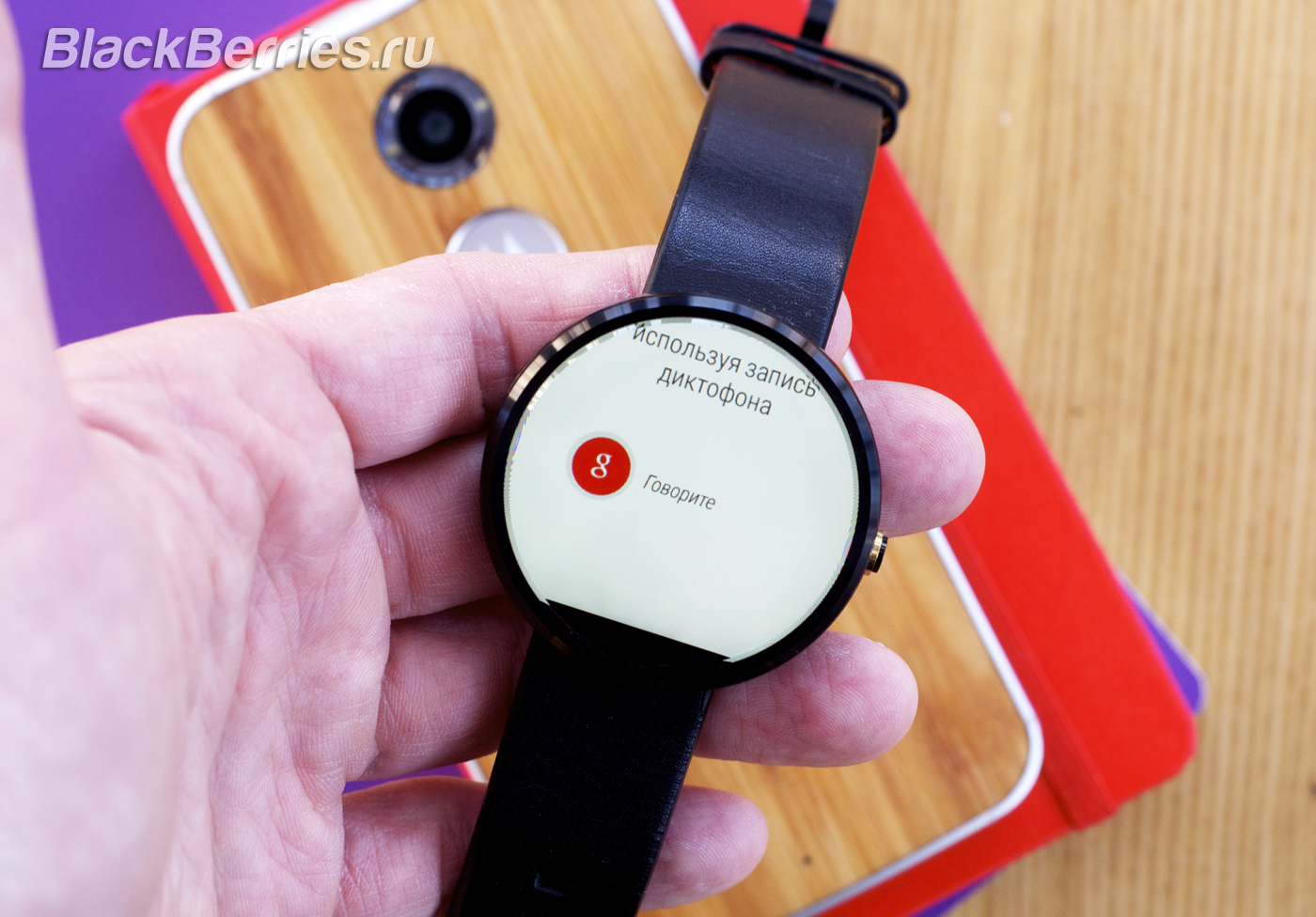 BBM-Android-Wear-BB-05