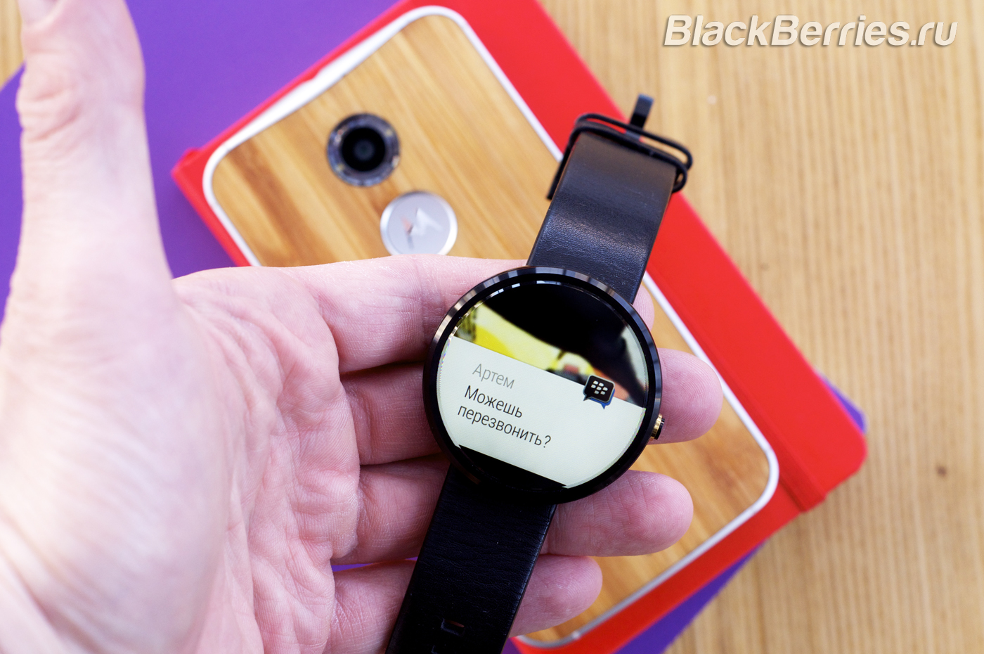 BBM-Android-Wear-BB-06