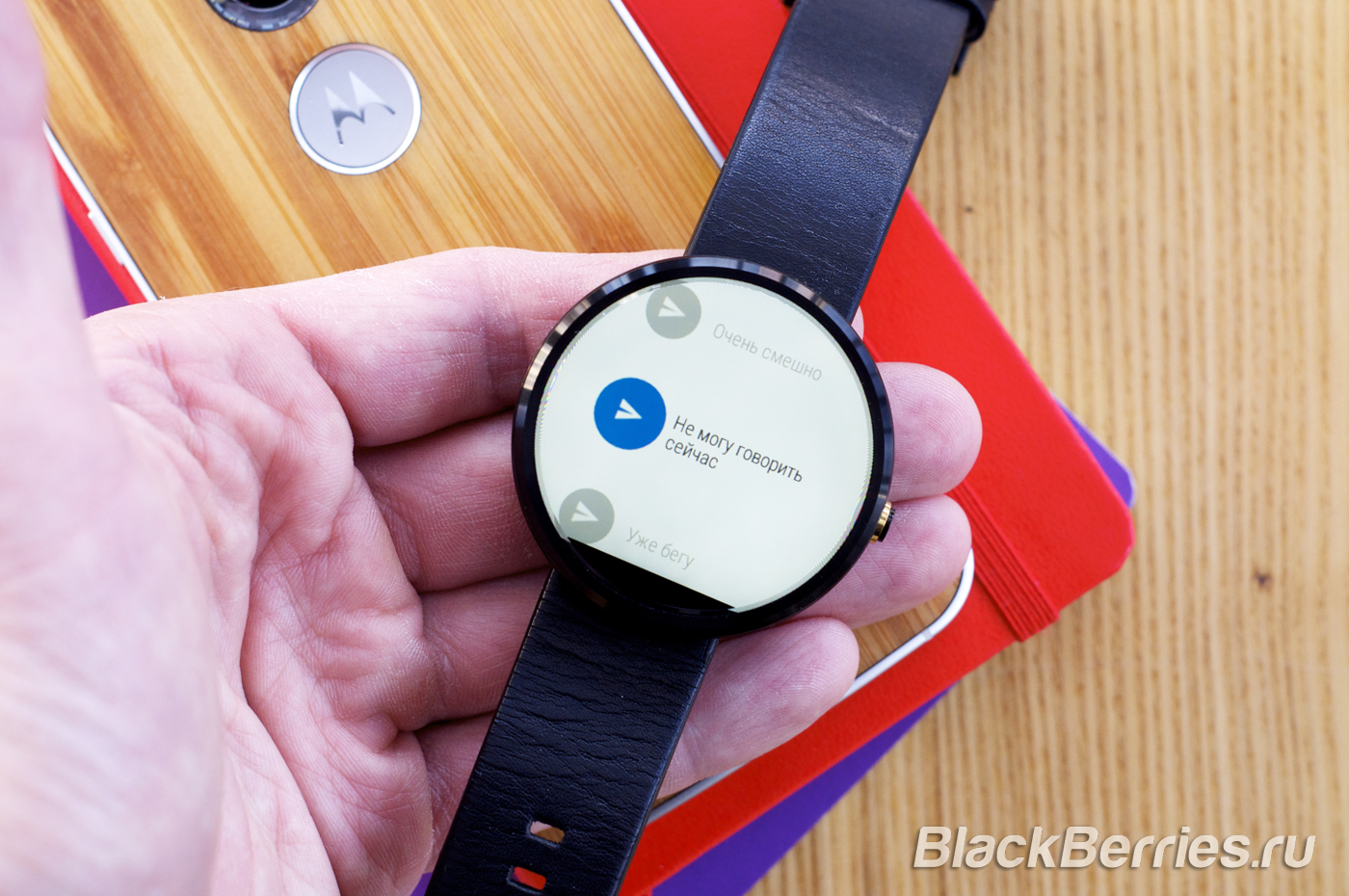 BBM-Android-Wear-BB-07