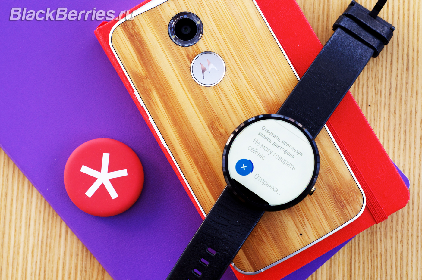 BBM-Android-Wear-BB-08