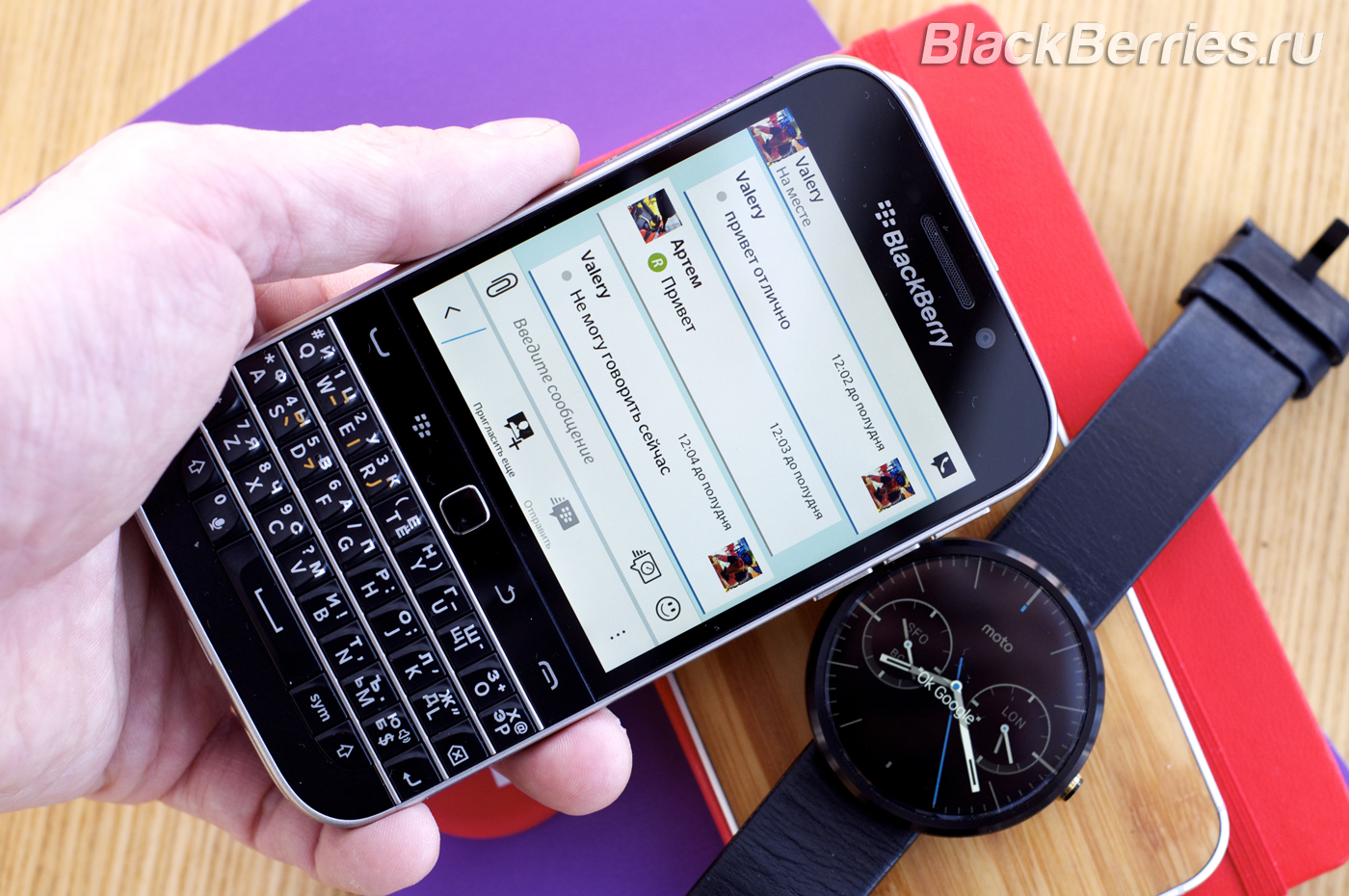 BBM-Android-Wear-BB-09