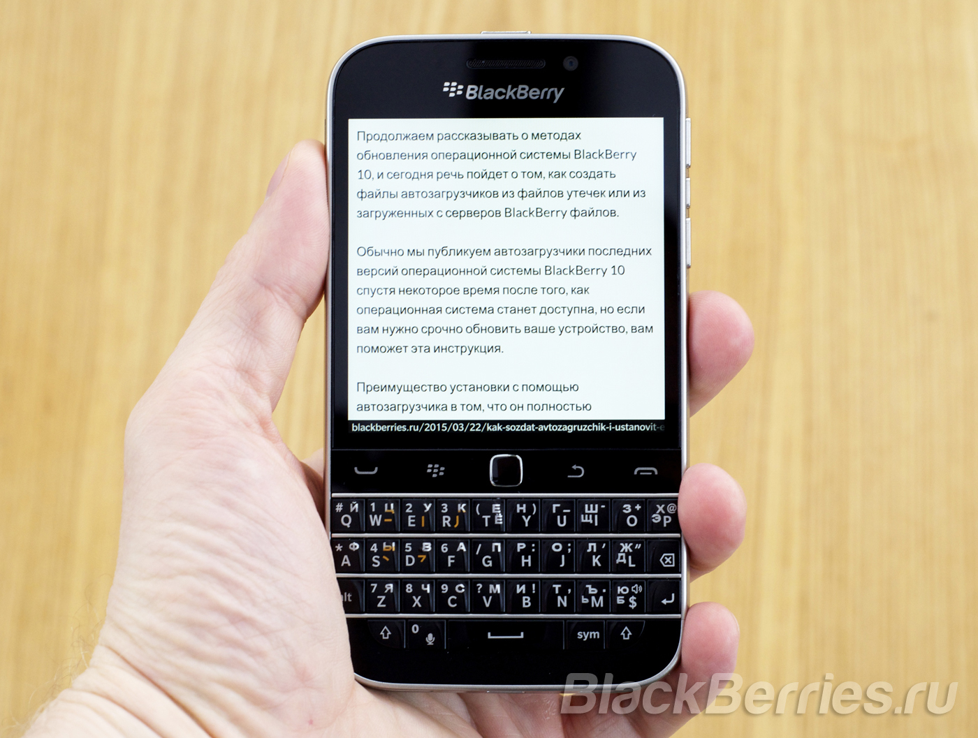 BlackBerry-Classic-Advan-6