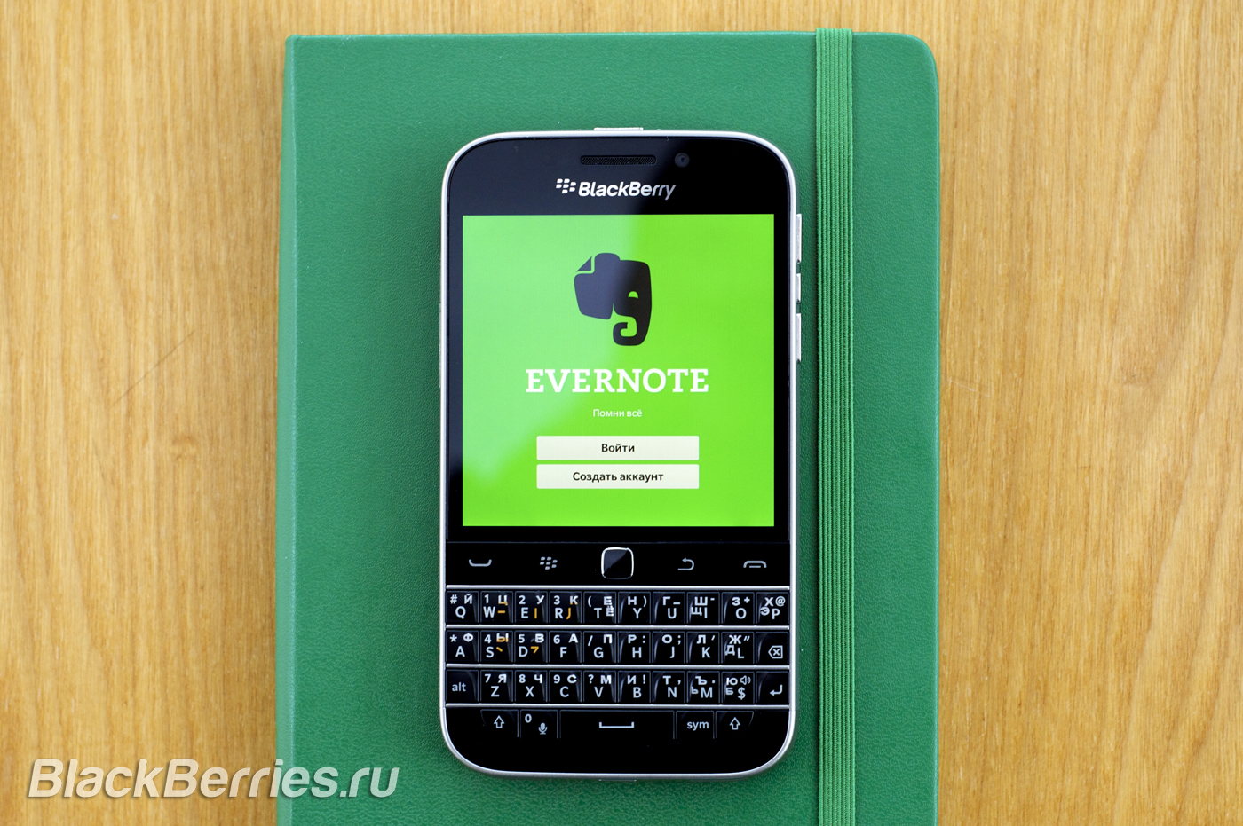 BlackBerry-Classic-Evernote
