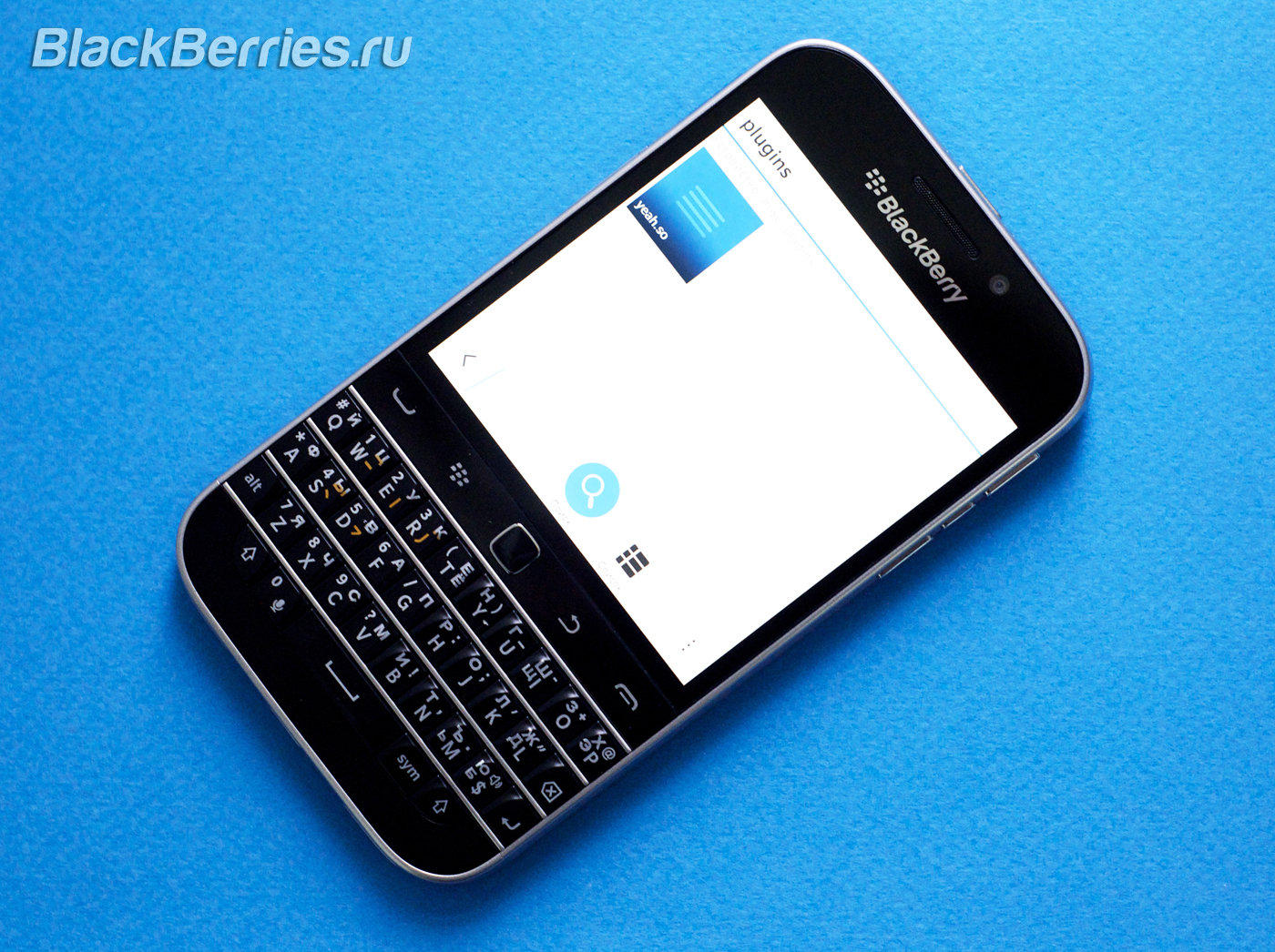 BlackBerry-Classic-Flash-2