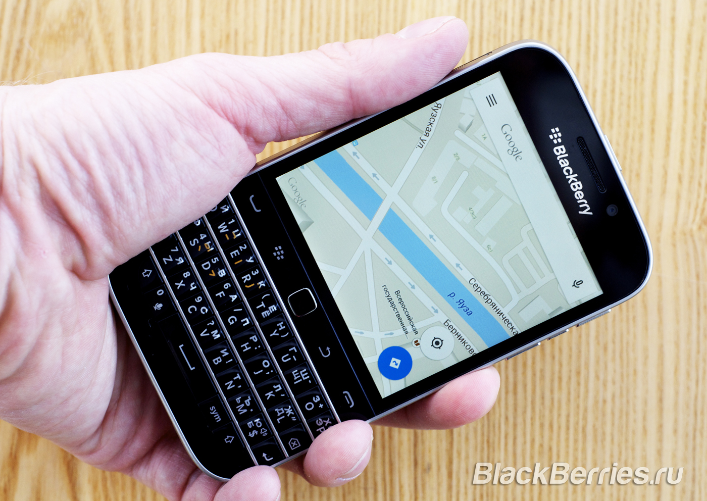 BlackBerry-Classic-Google-1