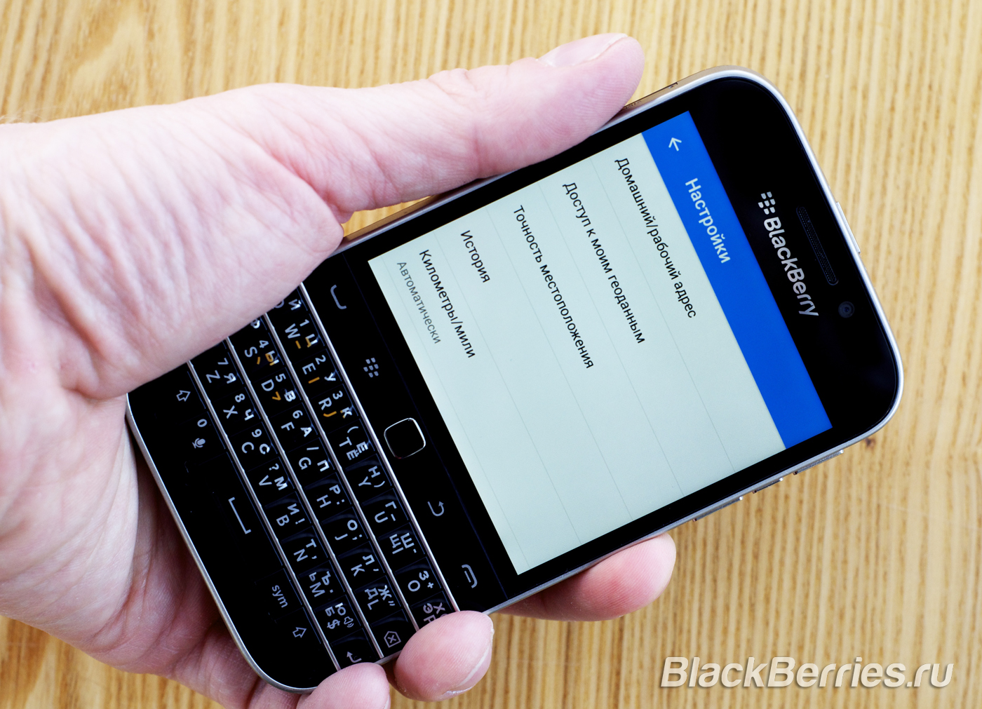 BlackBerry-Classic-Google-2