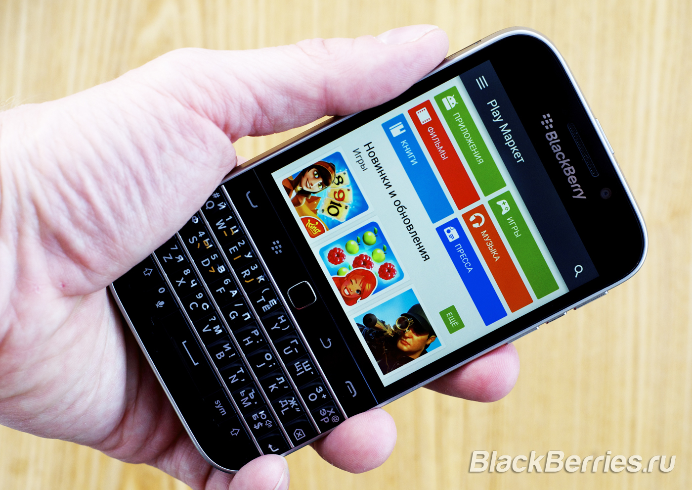 BlackBerry-Classic-Google-6