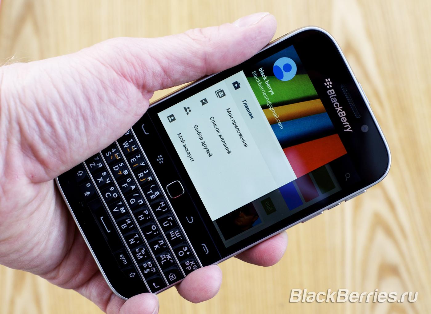 BlackBerry-Classic-Google-9