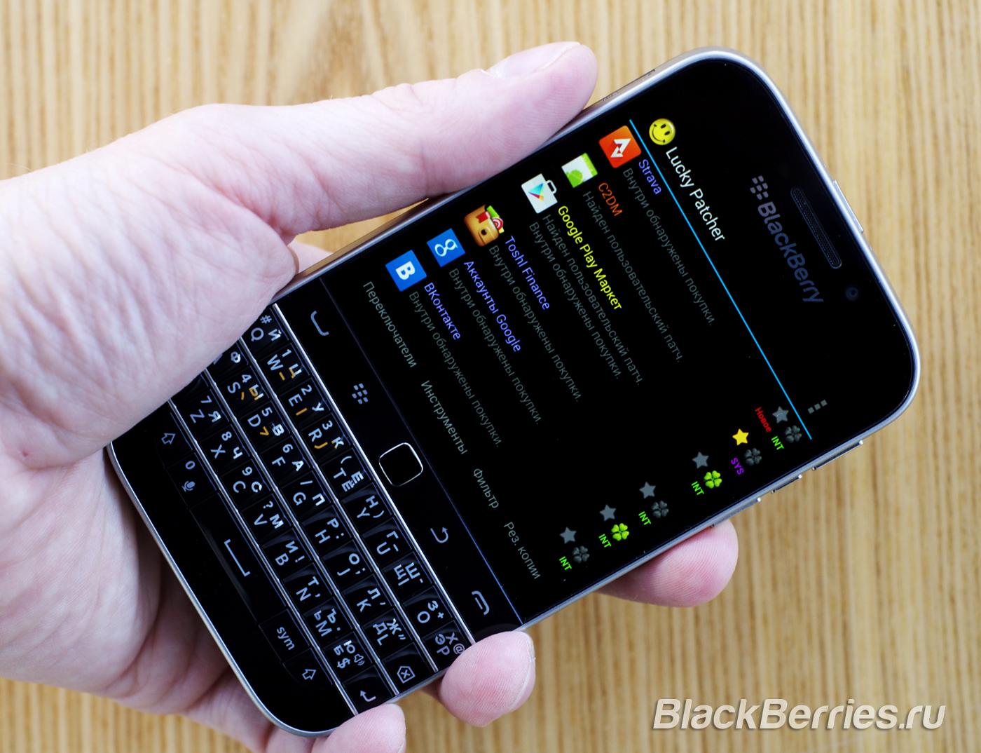 BlackBerry-Classic-Lucky-Patcher