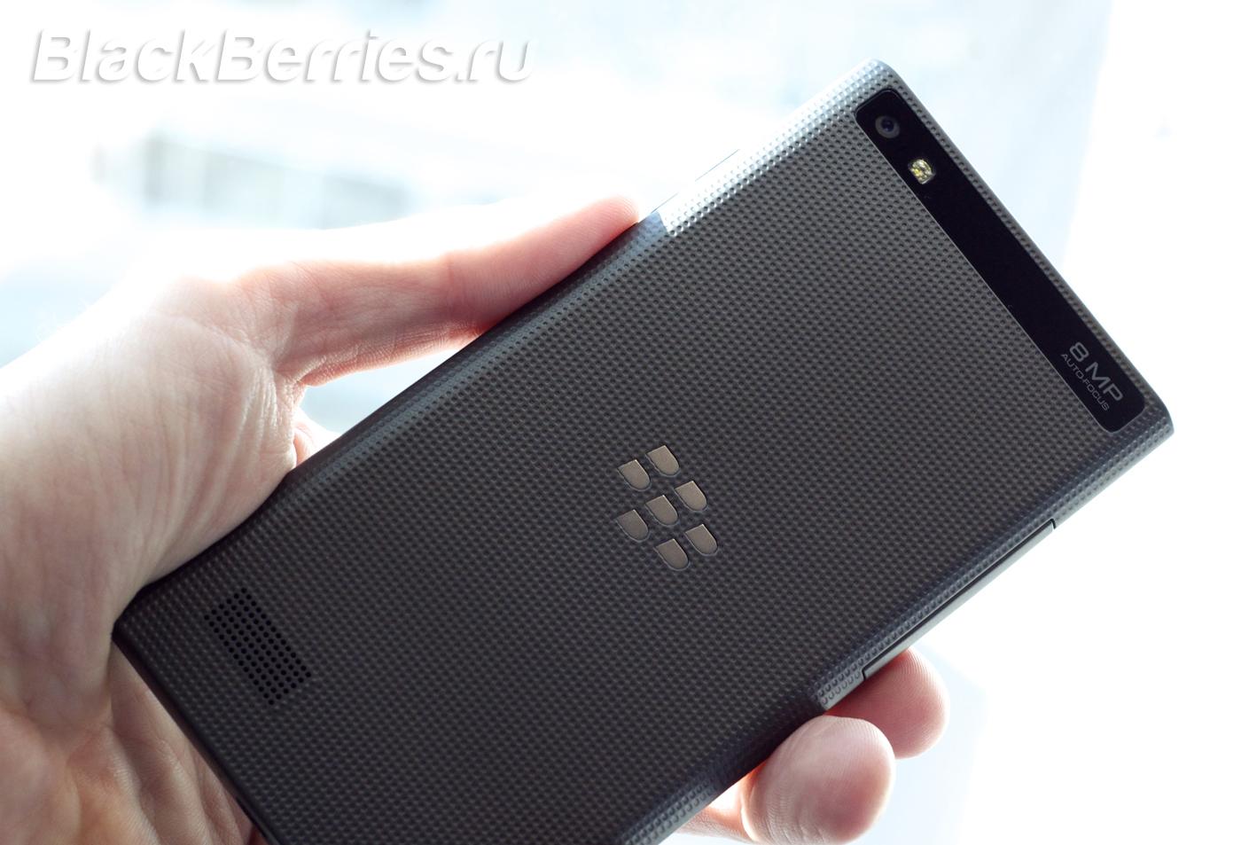 BlackBerry-Leap-3
