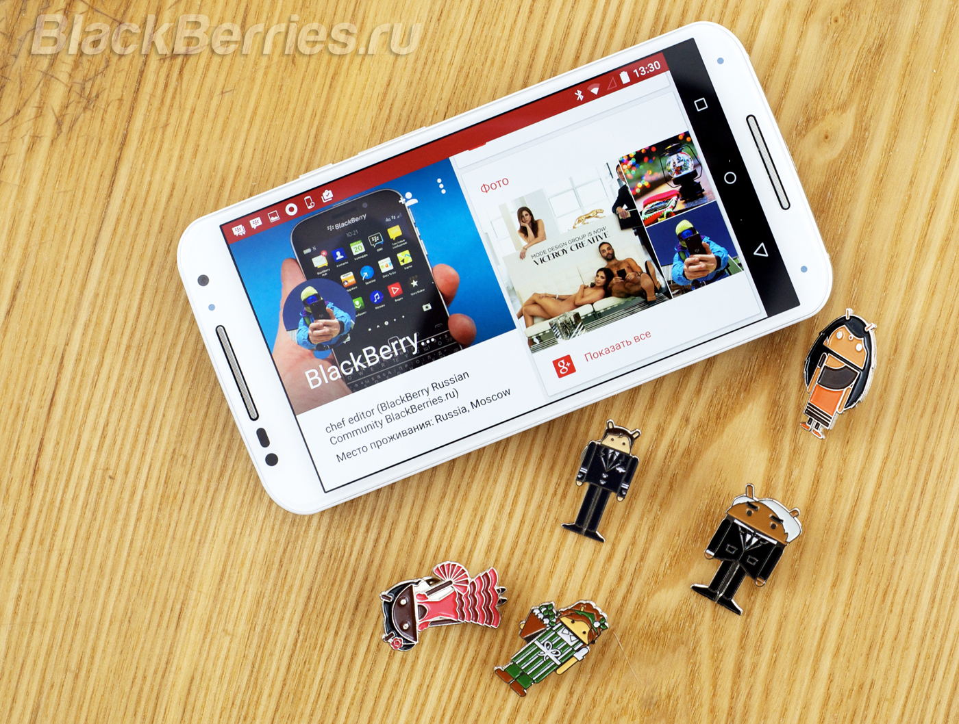 BlackBerry-Motorola-Hg10-4