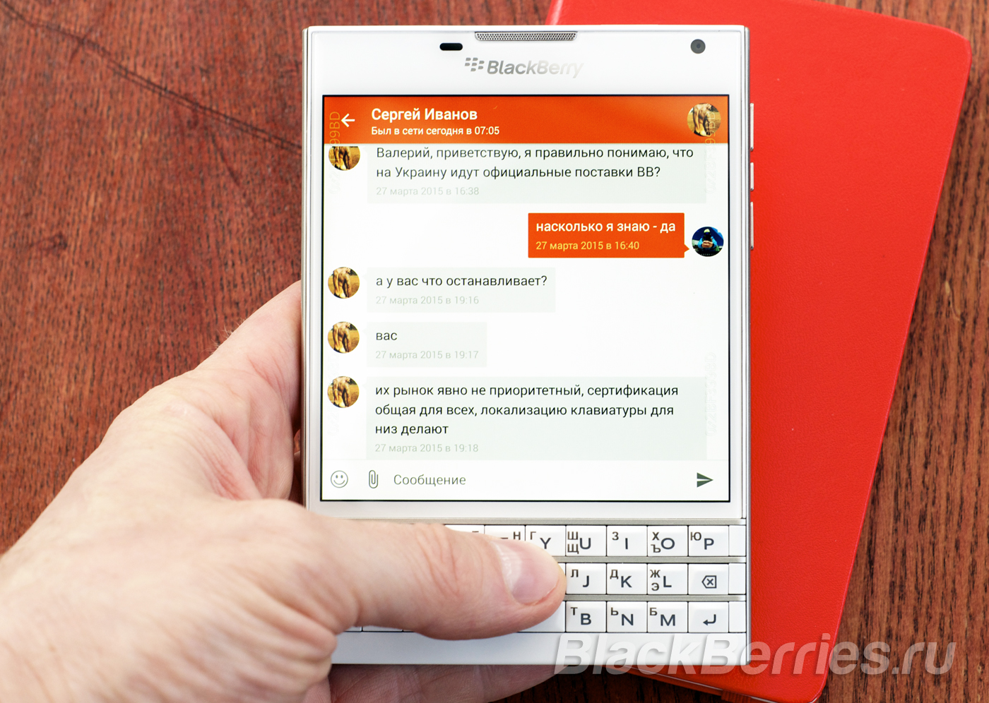 BlackBerry-Passport-Lynt-8