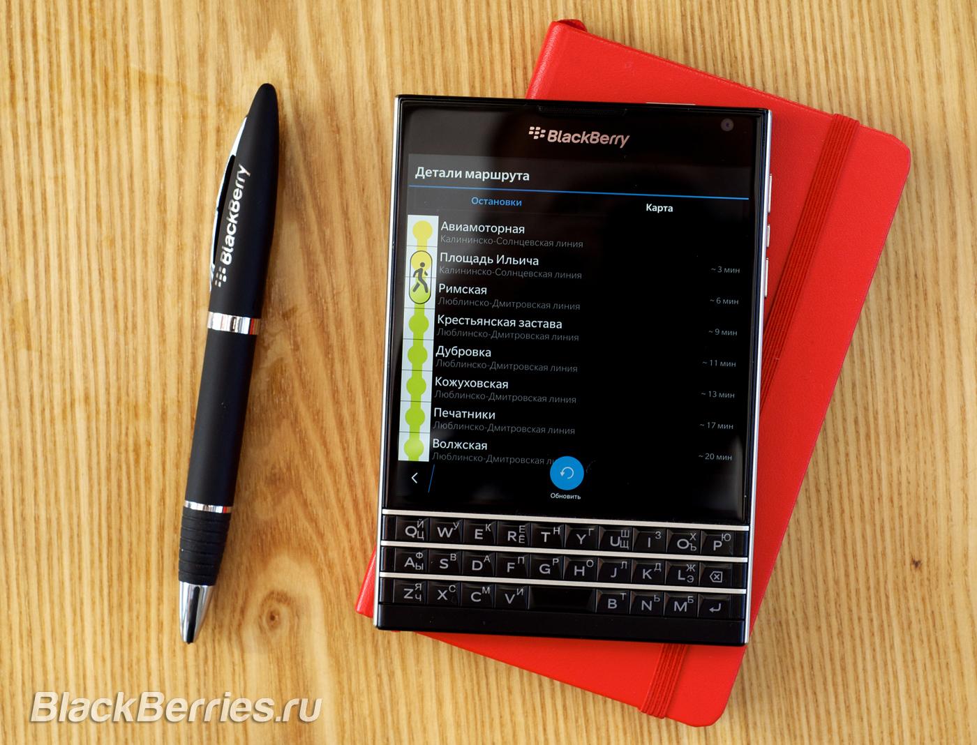 BlackBerry-Passport-Metro