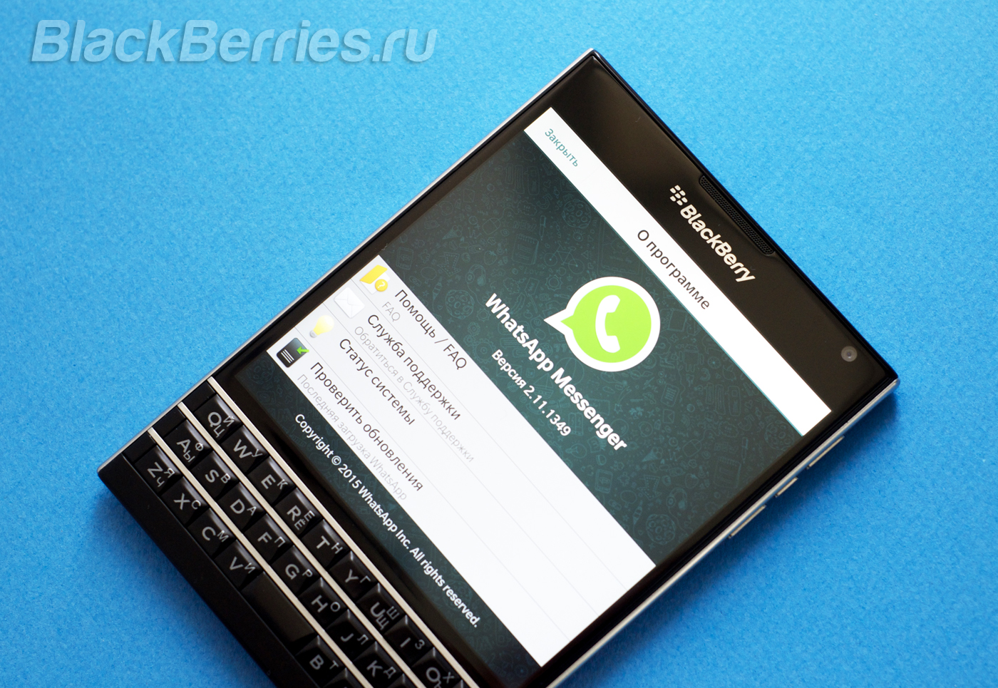BlackBerry-Passport-WhatsApp
