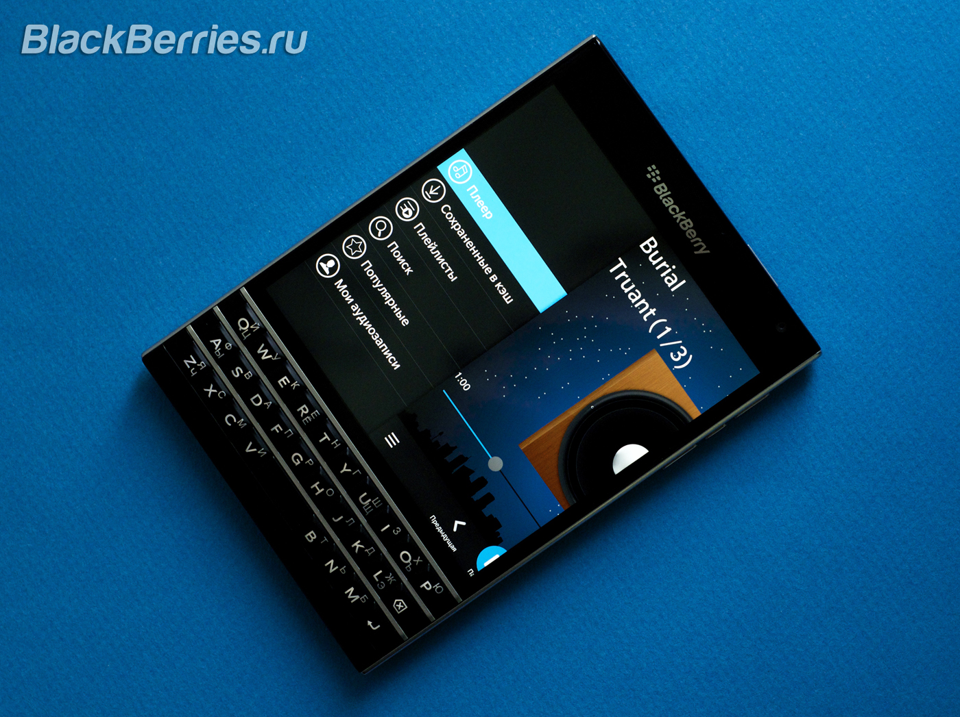 BlackBerry-Passport-vTunes