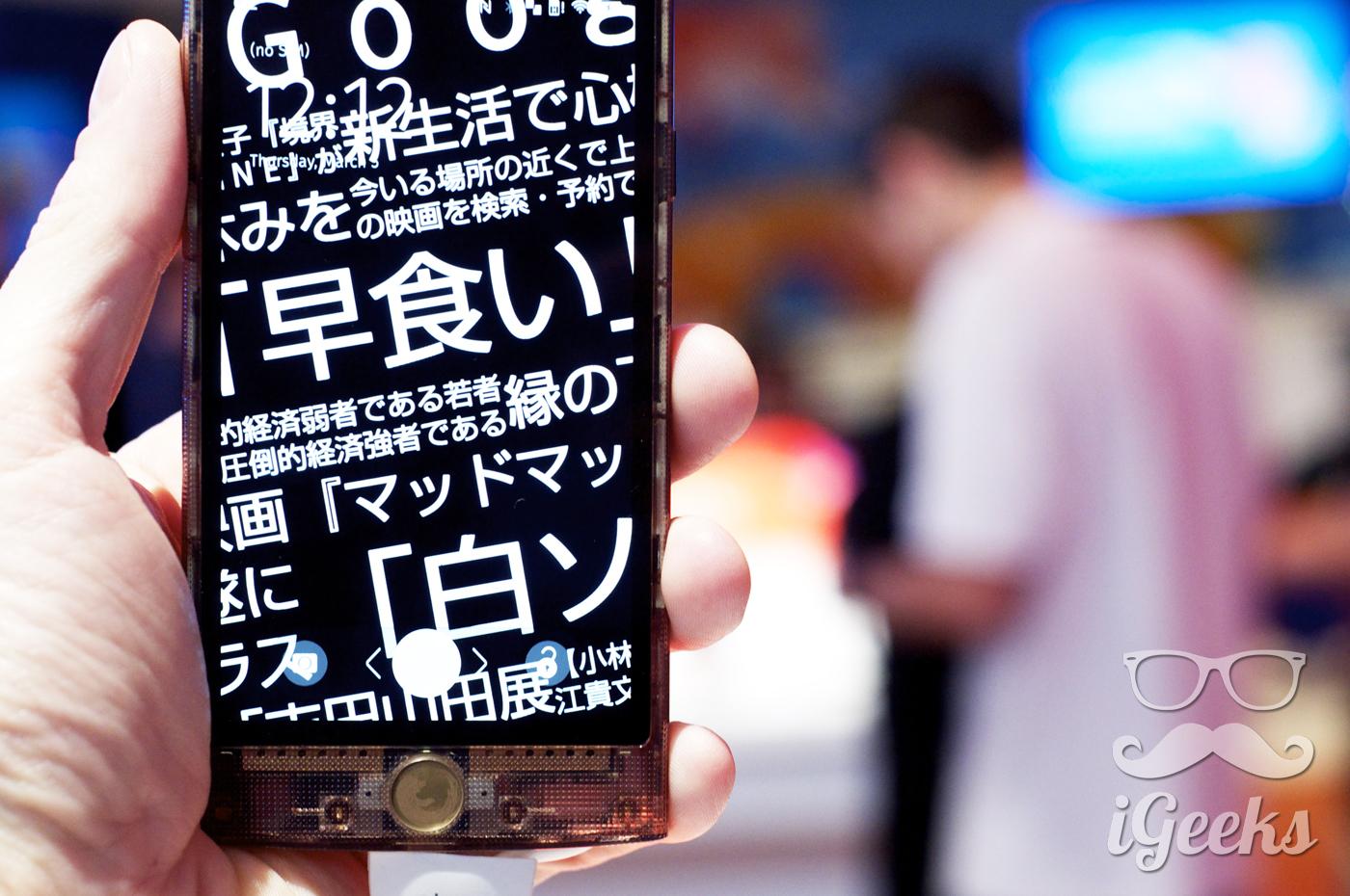 LG-Fx0-MWC2015-16