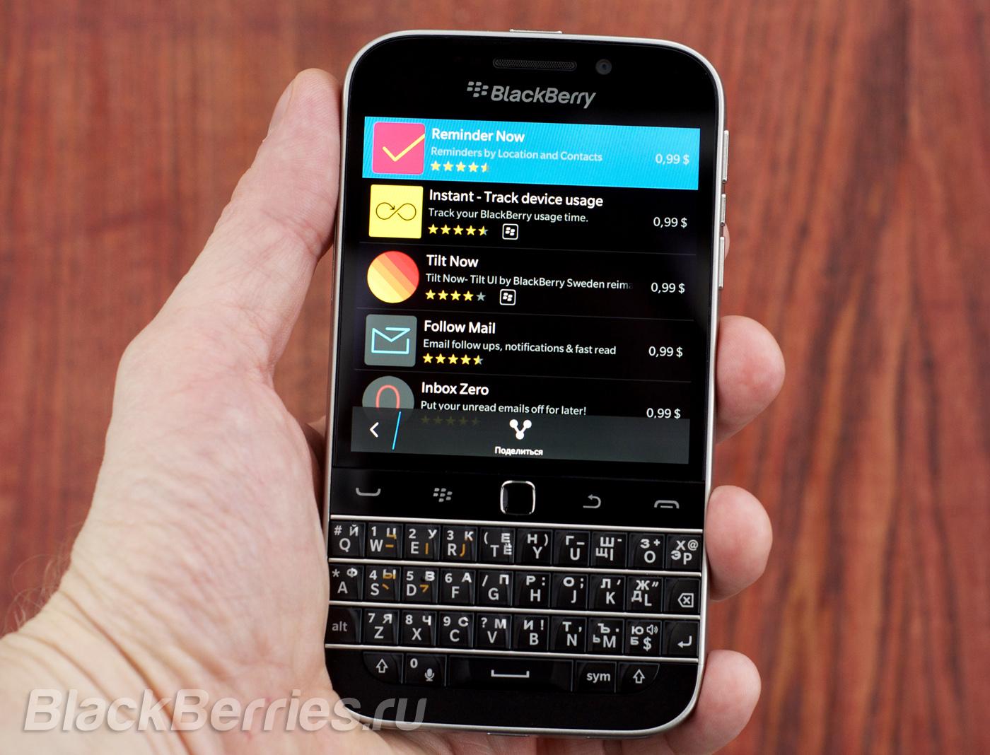 BlackBerry-Classic-Emberify
