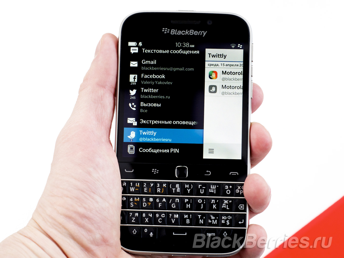 BlackBerry-Classic-Twittly-1
