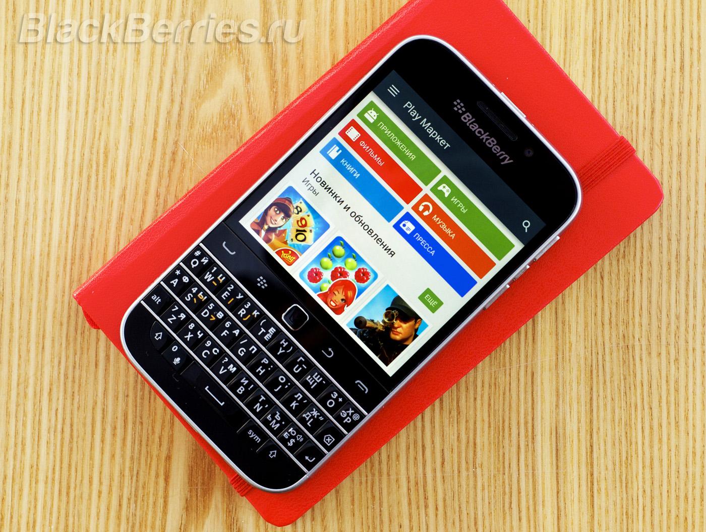 BlackBerry-Google-Play