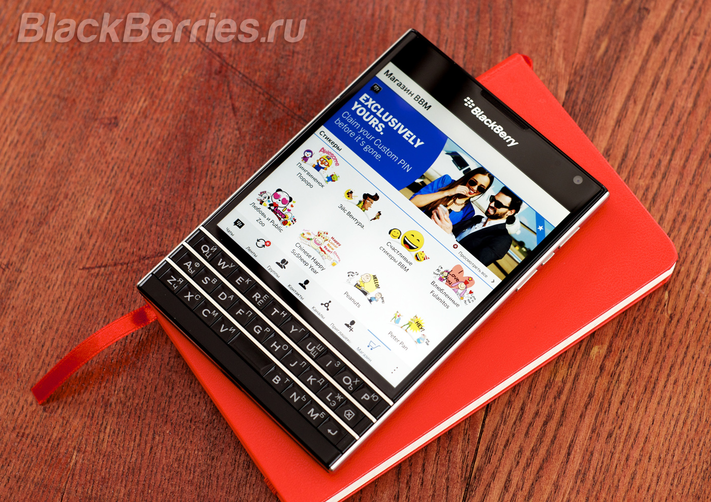 BlackBerry-Passport-BBM-Shop-2