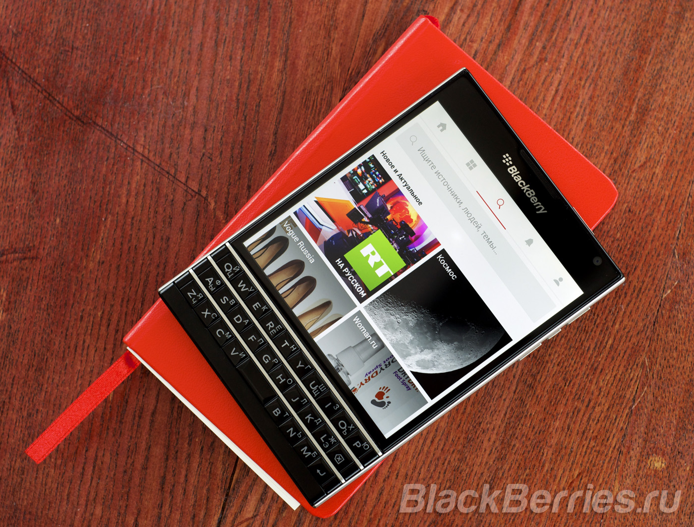 BlackBerry-Passport-Flipboard-9