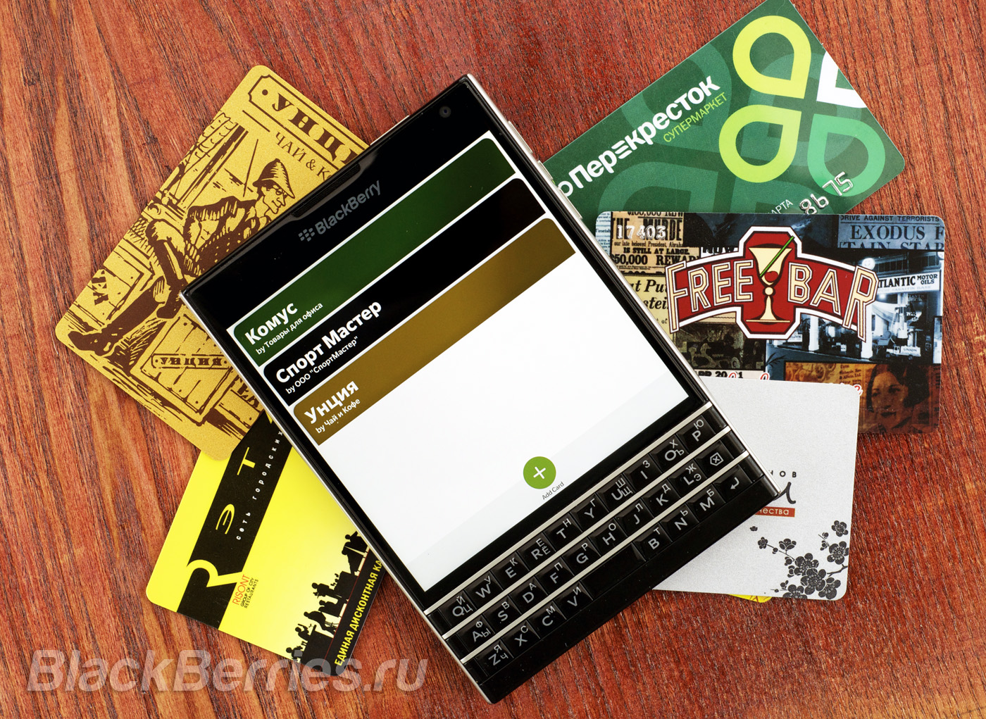BlackBerry-Passport-Loyalty-1
