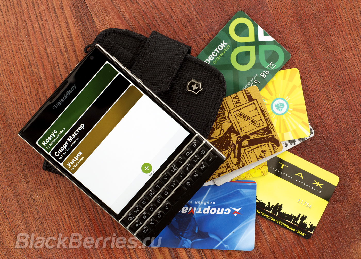 BlackBerry-Passport-Loyalty-2