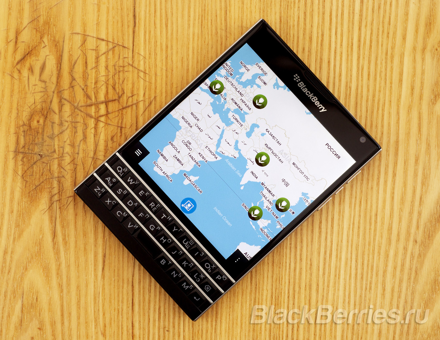 BlackBerry-Passport-Maps-images-2