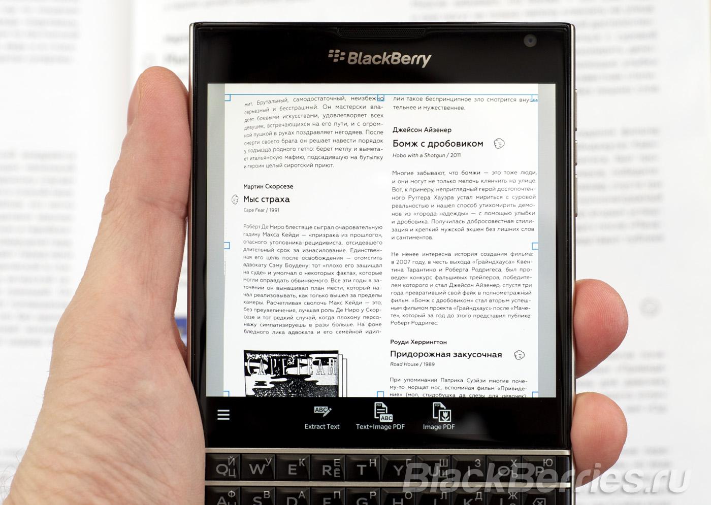 BlackBerry-Passport-Scan