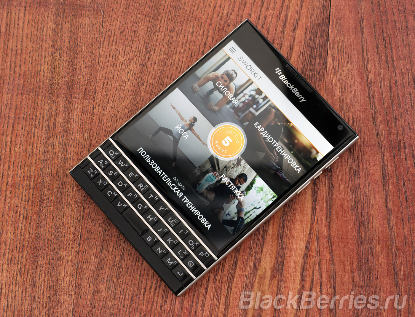 BlackBerry-Passport-Sworkit
